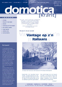 Vantage Journal  Vol. 12 December 2003